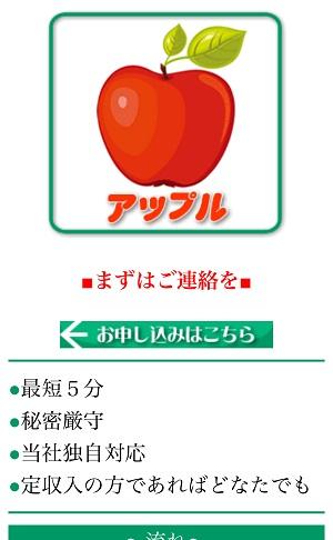 アップルのサイトデザイン