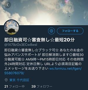 アバンスサポートのTwitterアカウント画像