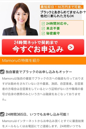 Mamoruのサイトデザイン