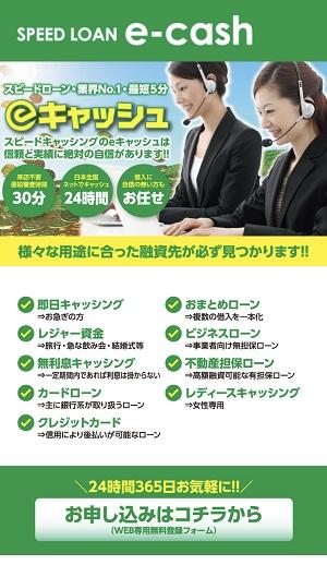 e-cashのサイトデザイン
