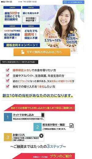 朝日カードサービスのサイトデザイン